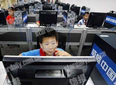 兒童決戰計算機大賽圖片
