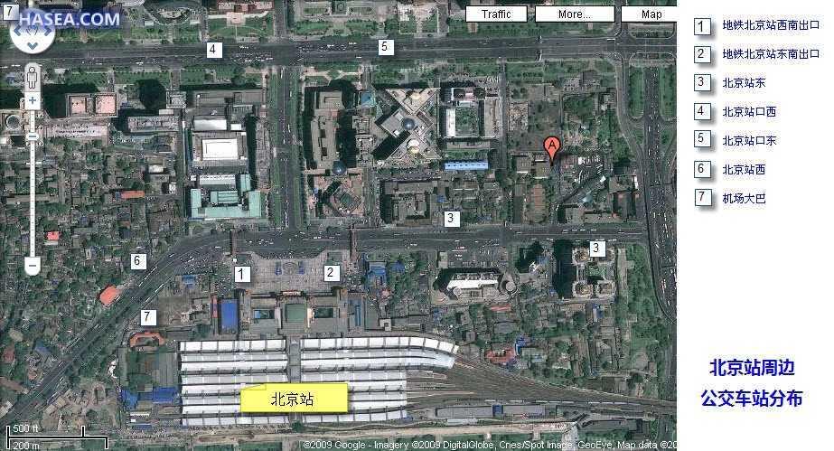 北京站到北京西站
